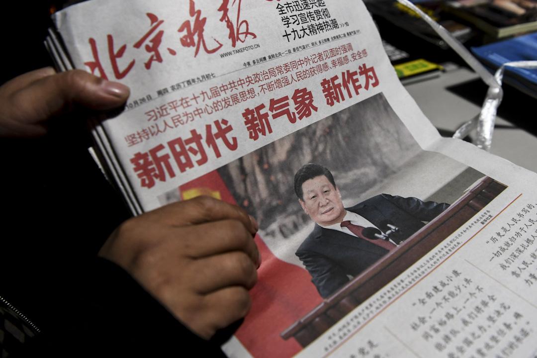 「習近平新時代中國特色社會主義思想」在十九大被寫入新黨章。江澤民的「三個代表」和胡錦濤的「科學發展觀」在寫入黨章時都不曾冠名,習近平做到了。 攝:Greg Baker /AFP/Getty Images