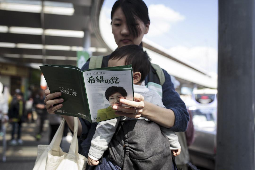 日本地方選舉像香港區議會選舉一樣,談論的議題可以是日常瑣事,人脈關係較覆蓋全國上下的政治承諾可能更重要。圖為一名日本選民觀看小池百合子的宣傳單張。