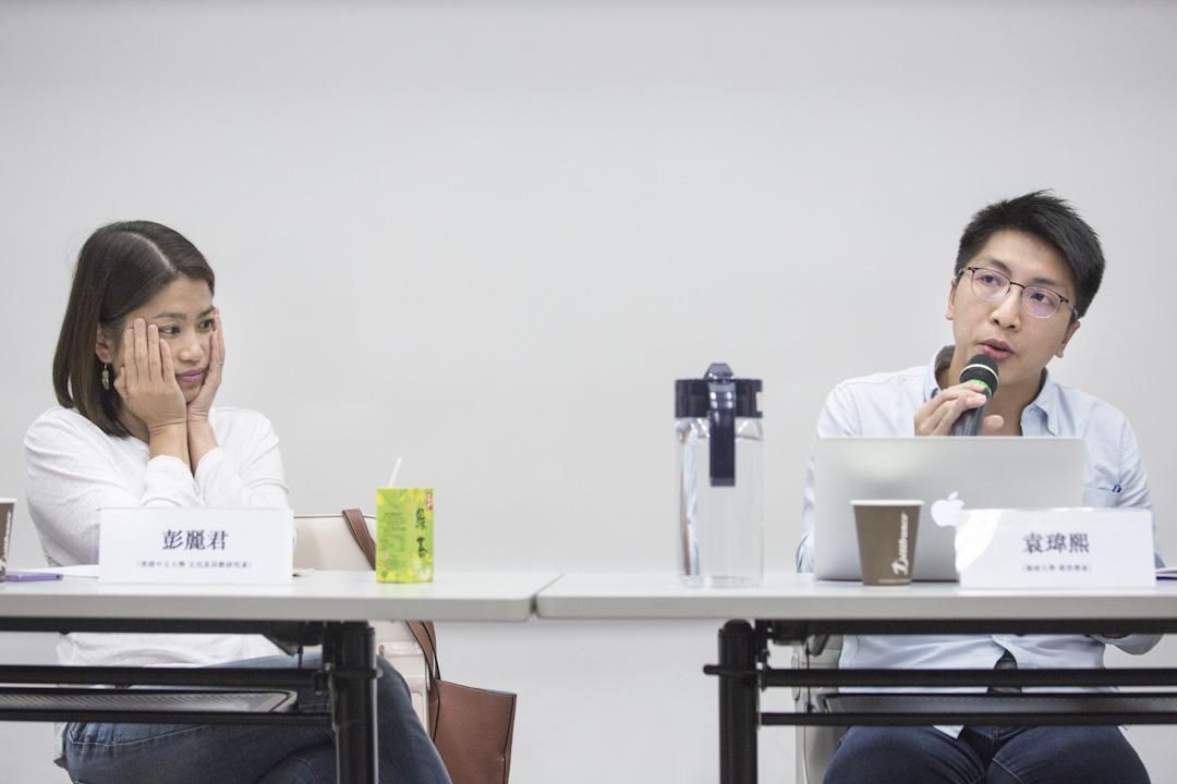 中文大學文化研究系彭麗君教授與嶺南大學政治系袁瑋熙。