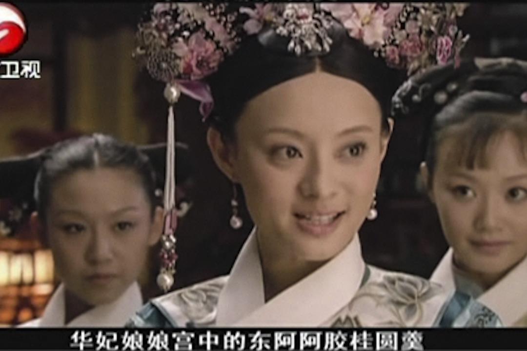 東阿阿膠在電視劇《甄嬛傳》植入廣告。