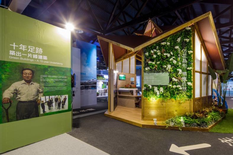 於高雄駁二藝術特區展出「綠築跡-台達綠建築展」。