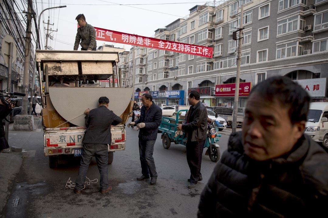 2017年11月28日,北京大興區西紅門鎮新建二村發生重大火災事故,造成19人死亡,8人受傷。火災發生後,北京市立即部署安全隱患大排查大清理大整治專項行動。