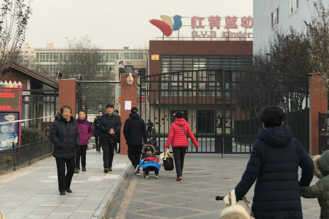 2017年11月27日,涉嫌性侵、虐童的北京紅黃藍新天地幼兒園正常開園,有家長前來退費,也有家長照常送孩子。 攝:Imagine China