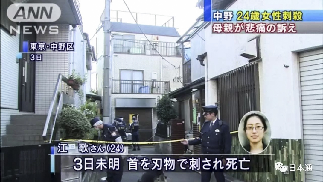 2016年11月3日,留學日本的山東青島女生江歌,於東京中野區寓所門口被殺害,日本警視廳拘捕室友前同居男友陳世峰,並以殺人罪名起訴,預計案件今年12月審判。 網上圖片