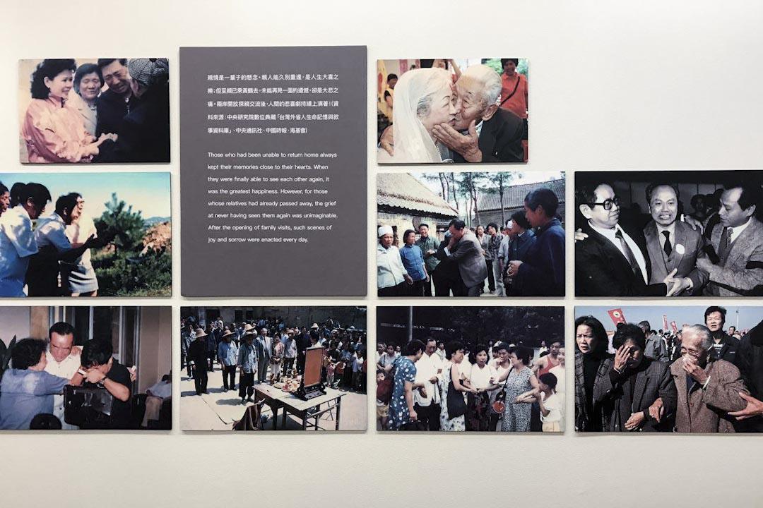 一群在台灣的老兵等了近40年,1987年11月2日起,終於得以回大陸探視親人。圖為海峽交流基金會「兩岸交流30週年展覽」所展示的歷史照片。