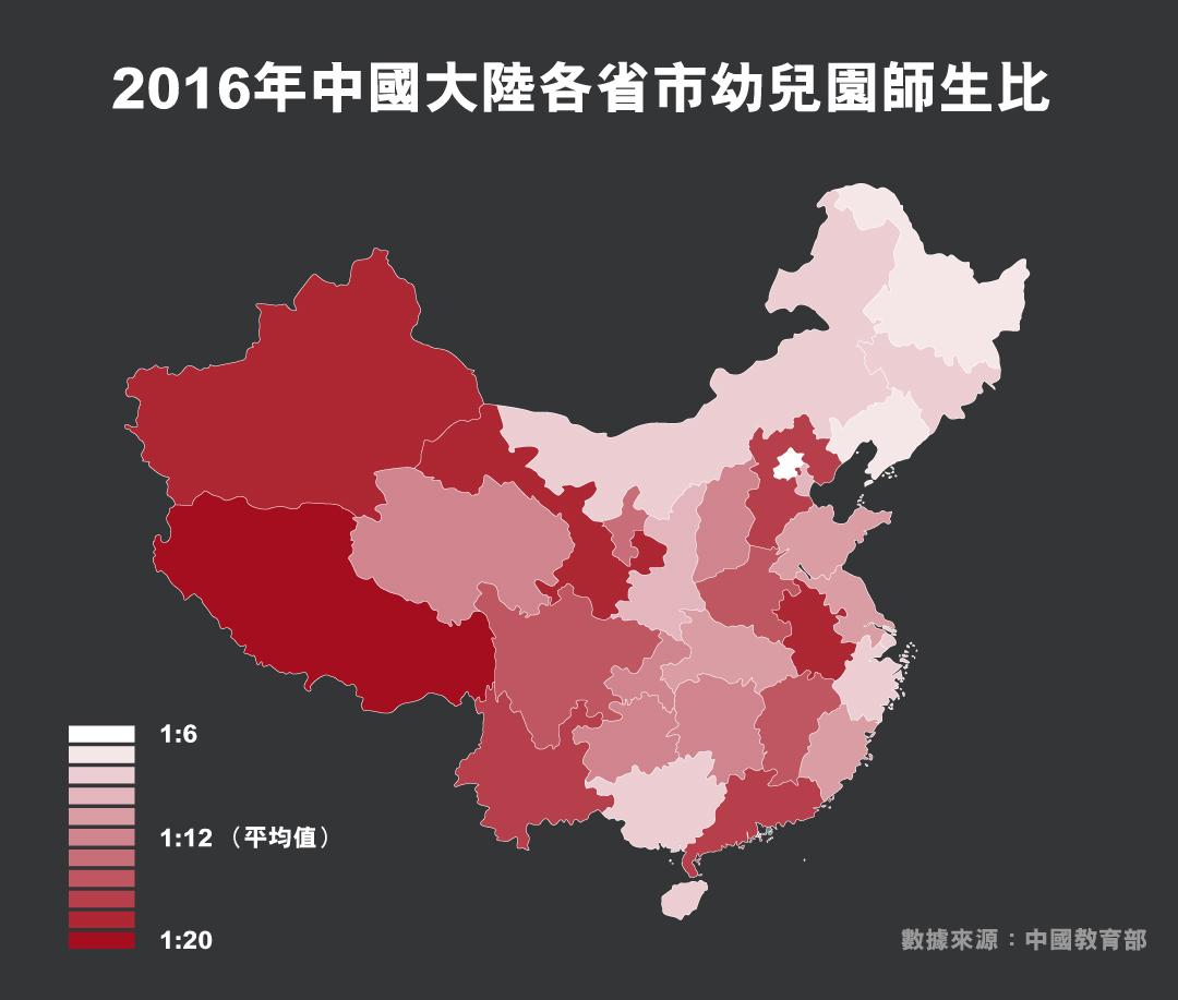 2016年中國大陸各省市幼兒園師生比。