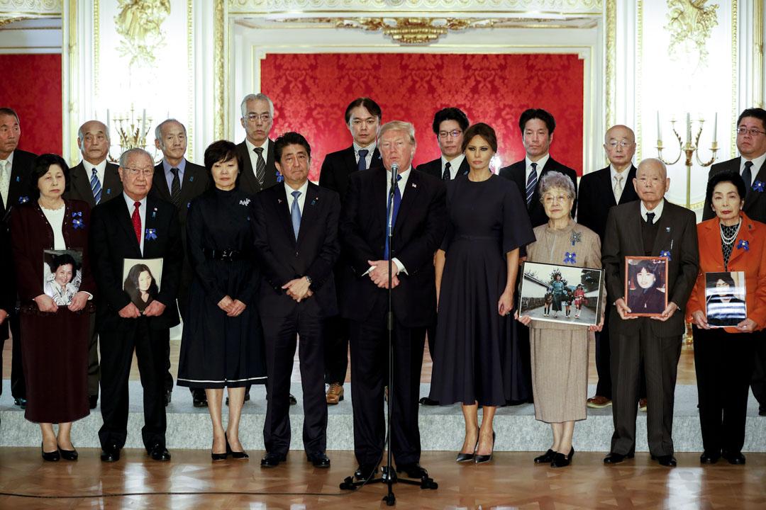 2017年11月6日,美國總統特朗普到訪日本,與被北韓擄走的日本人家屬會面。