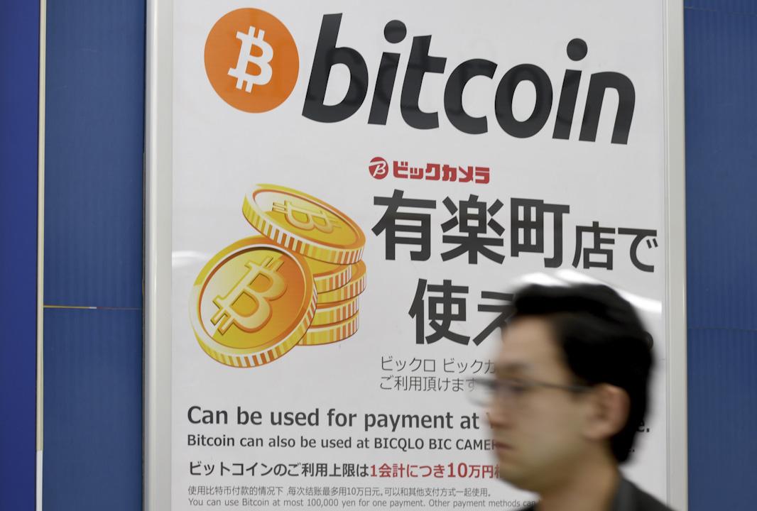 2017年4月7日,東京的一家商店告知顧客比特幣可用於付款。