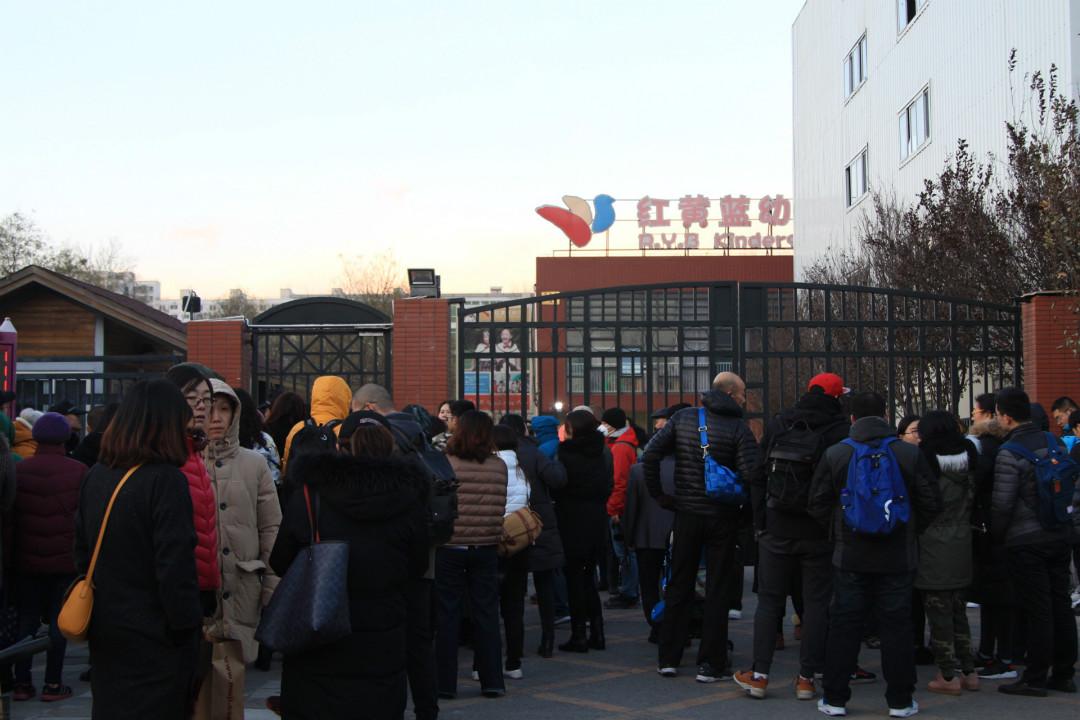 2017年11月23日,北京朝陽區紅黃藍新天地幼兒園門外聚集大量兒童家長,指控幼兒園人員對孩子進行針扎、餵食不明藥片、猥褻等侵害行為。 攝:Imagine China