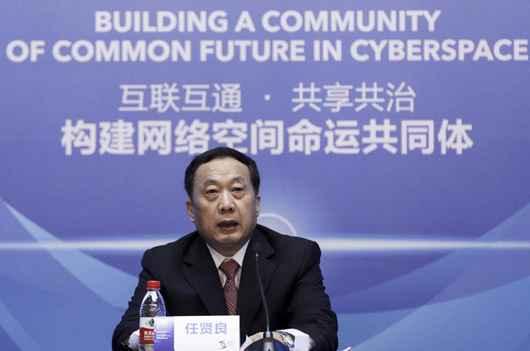 網信辦副主任任賢良於11月25日在北京大學百週年紀念講堂做主題發言,題目是「以黨的十九大精神為指引,紮實推進網絡強國建設」。