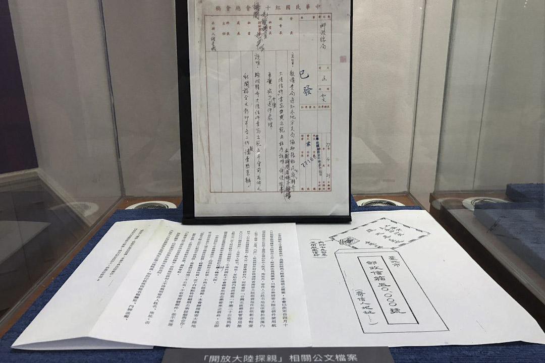 1987年台灣開放老兵返鄉之後,隔年四月台灣的中華郵政和紅十字會開辦了「台北郵局第50000號信箱」,專門收送老兵寄回家的家書,送到香港再取出小信封轉寄大陸。圖為海基會「交流半甲子,兩岸創雙贏」影像展中所展示的歷史文物。