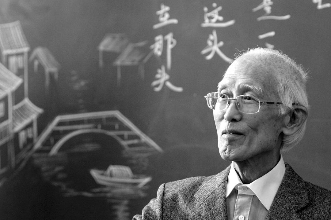 2017年12月14日,詩人余光中於病逝於高雄醫學大學附設醫院,享壽89歲。 攝:Imagine China