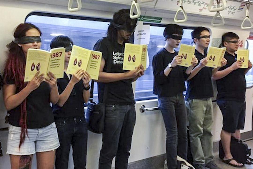 2017年6月,范國瀚在新加坡地鐵列車上舉行了一場「沉默抗議」,為紀念「光譜行動」(Operation Spectrum)30週年。