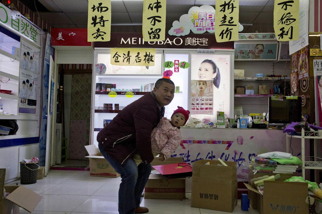 2017年11月27日,一家化妝品店的店主在他被要求撤離前,割價傾售店內的商品。