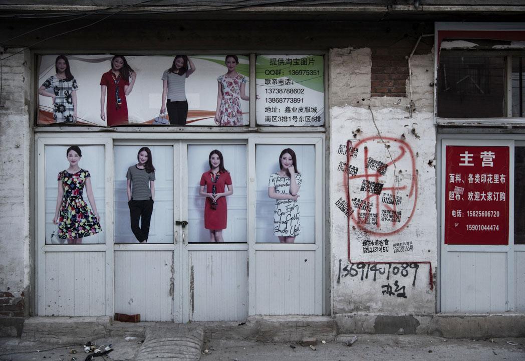 北京大興火災後,北京強大力度清拆違章建築,一少沿街的小店都詢拆走,趕走了不小商戶。