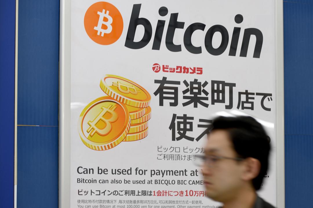 據德意志銀行分析,目前推動加密貨幣價格攀升的是一眾「渡邊先生」,即30至40歲的日本男性散戶。圖為今年4月在東京街頭,一張店舖宣傳海報提醒消費者可以比特幣付款。