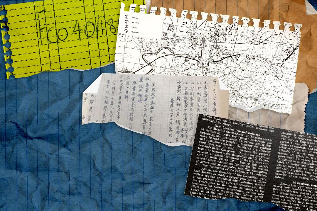 面對珍貴的解密檔案,台、港青年不約而同地在2017年發起「國家寶藏計劃」及「香港前途研究計劃」。在政府單位尚未意識到檔案重要性的此刻,他們期盼藉由群眾力量,把封存於海外的檔案帶回公共視野,提供另一種討論過去、現在及未來的材料及角度。 圖:端傳媒設計部