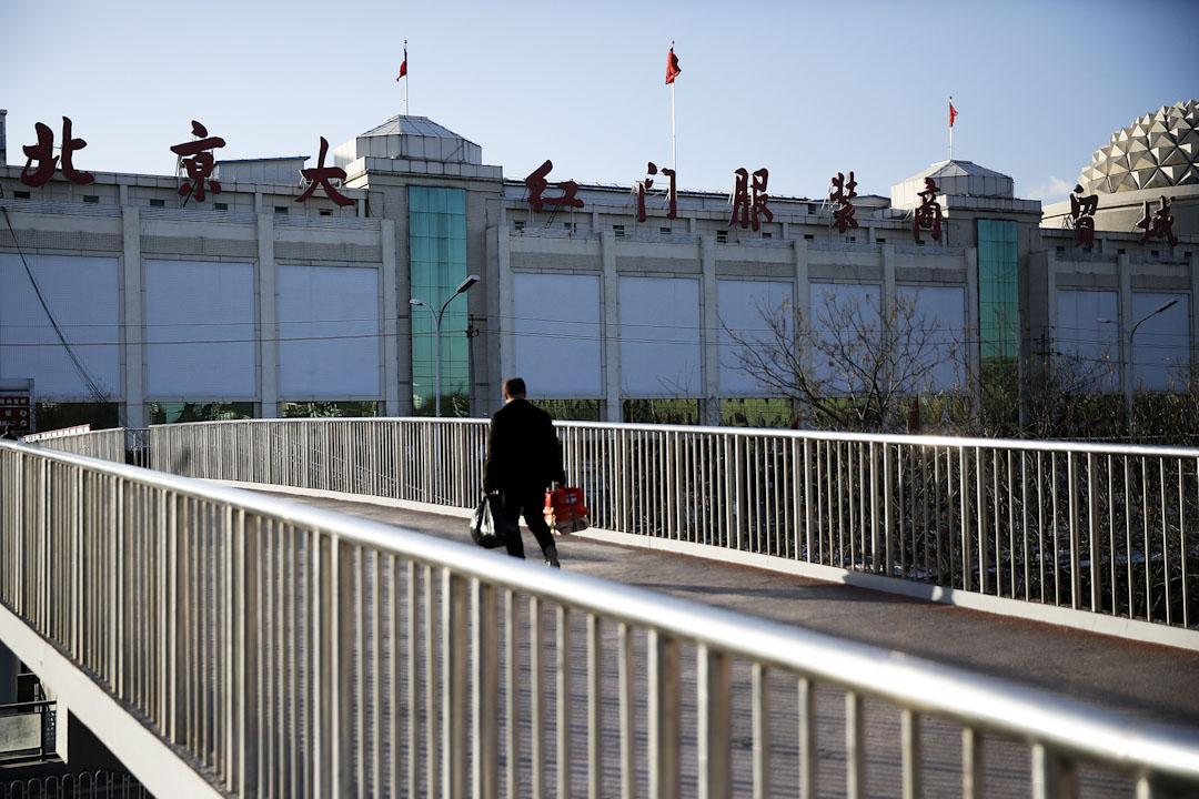 北京市的大紅門服裝商貿城。