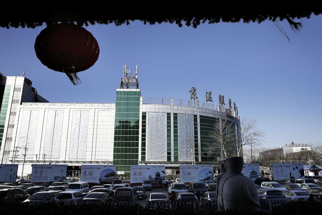 北京城南「浙江村」近二十年的變化是這個「糾結中國」的一部分。
