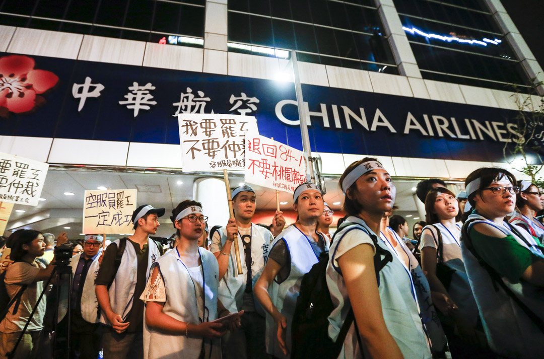 2016年6月23日,台北市「中華航空」總部外,「華航」員工舉牌抗議,以罷工行動呼籲公司滿足訴求。  攝:Imagine China