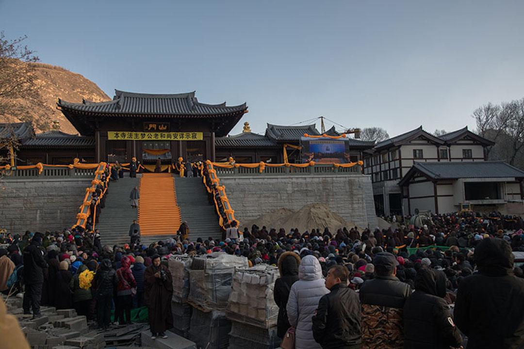 圖/大華嚴寺提供