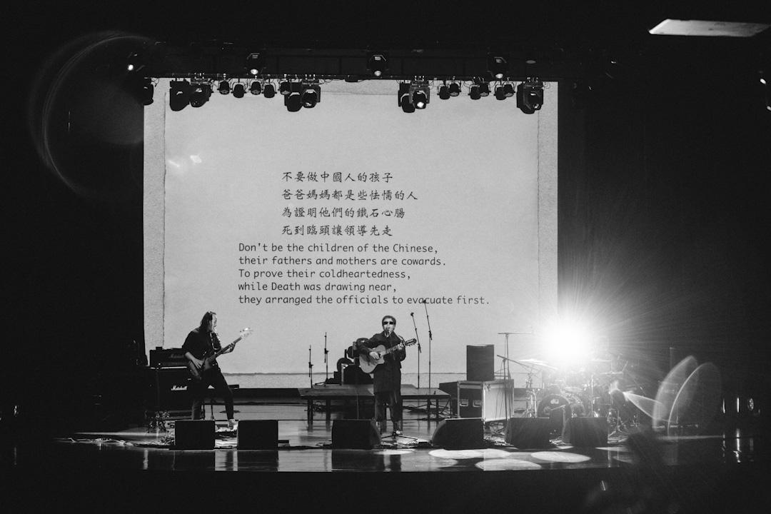 2017年香港國際詩歌之夜的主題是「古老的敵意」,周雲蓬在台上演唱《中國孩子》,氣氛悲涼。