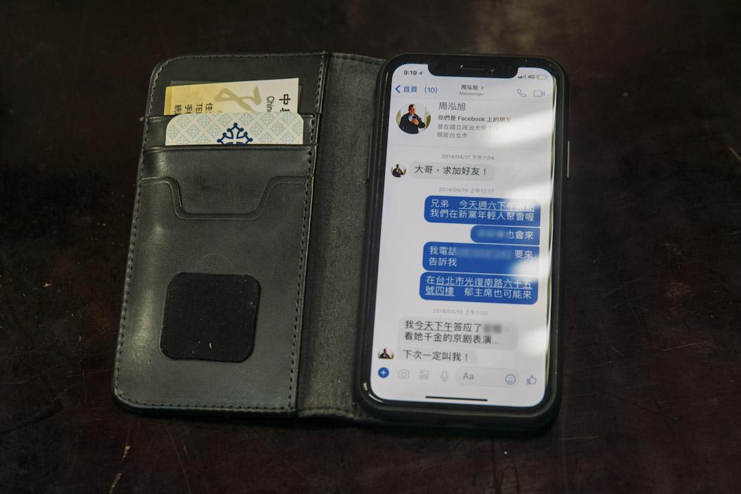 應記者要求,王炳忠掏出手機,回到2014年4月17日。這天,王炳忠第一次收到來自周泓旭的陌生訊息:「大哥,求加好友!」。