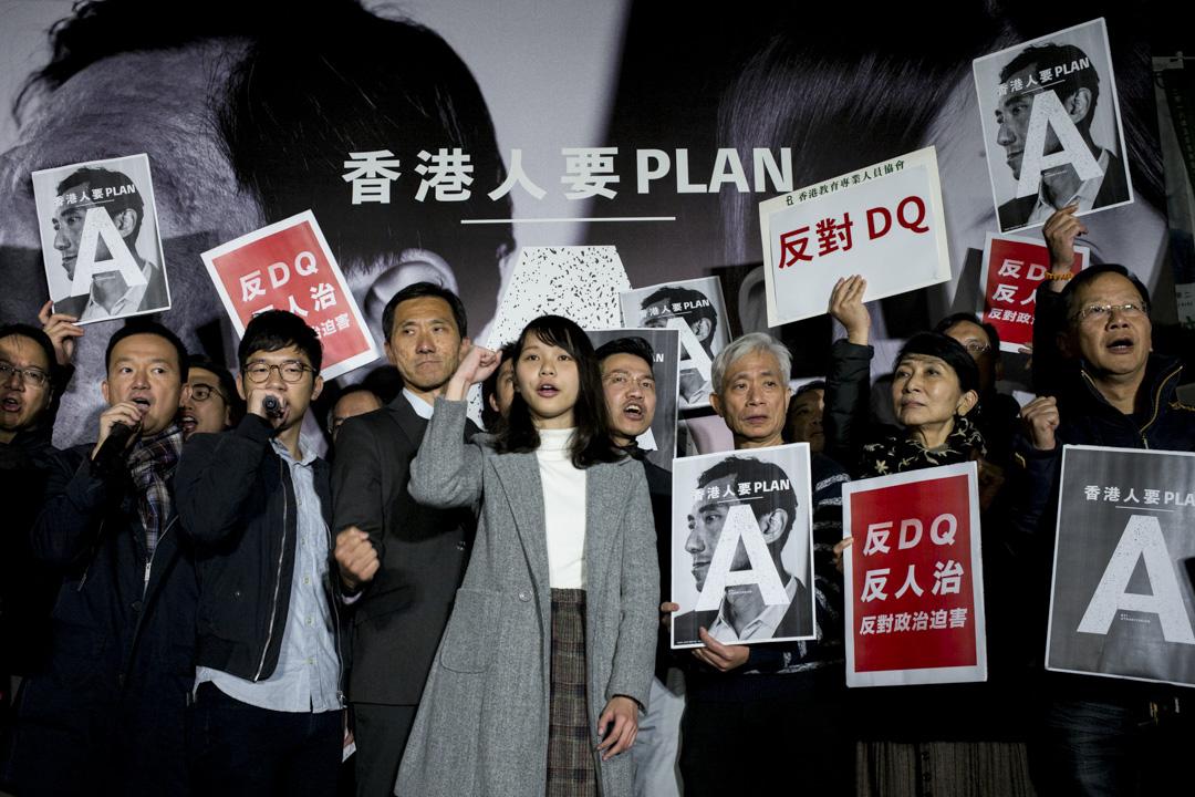 2018年1月28日,香港民主派在公民廣場外舉行「香港人要 Plan A 集會」,支持仍待當局確認參選資格的姚松炎和被取消參選資格的周庭。警方其後公布,估計現場高峰期有2000人。 攝:林振東/端傳媒