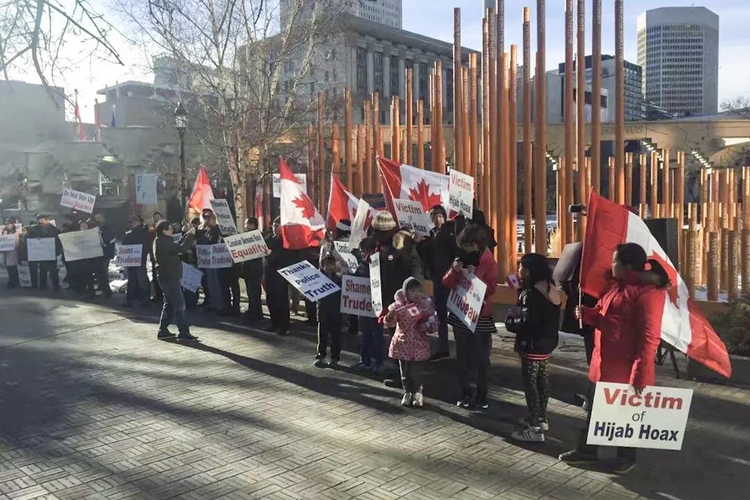 2018年1月21日,多倫多一些示威者,要求加拿大政府徹查穆斯林女孩撒謊事件,向亞裔人士道歉。