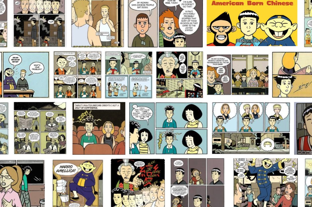 《美生華人》漫畫封面。