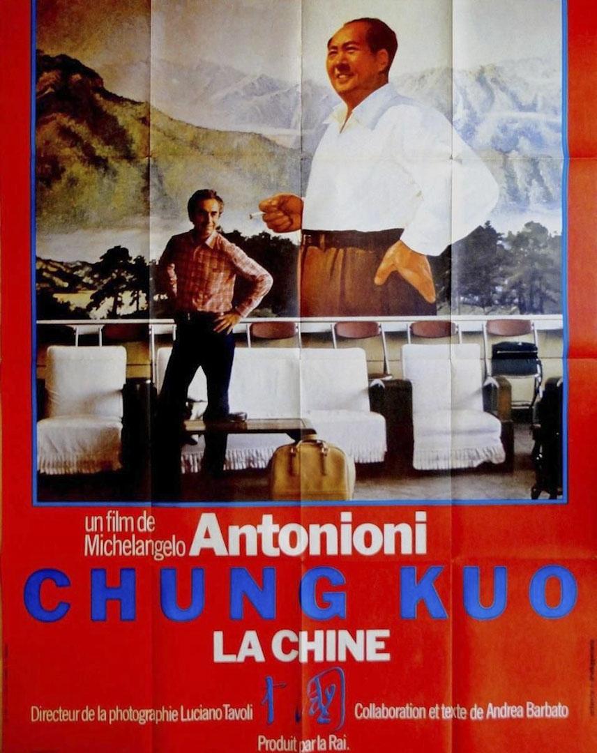 意大利導演安東尼奧尼的紀錄片《中國》電影海報。