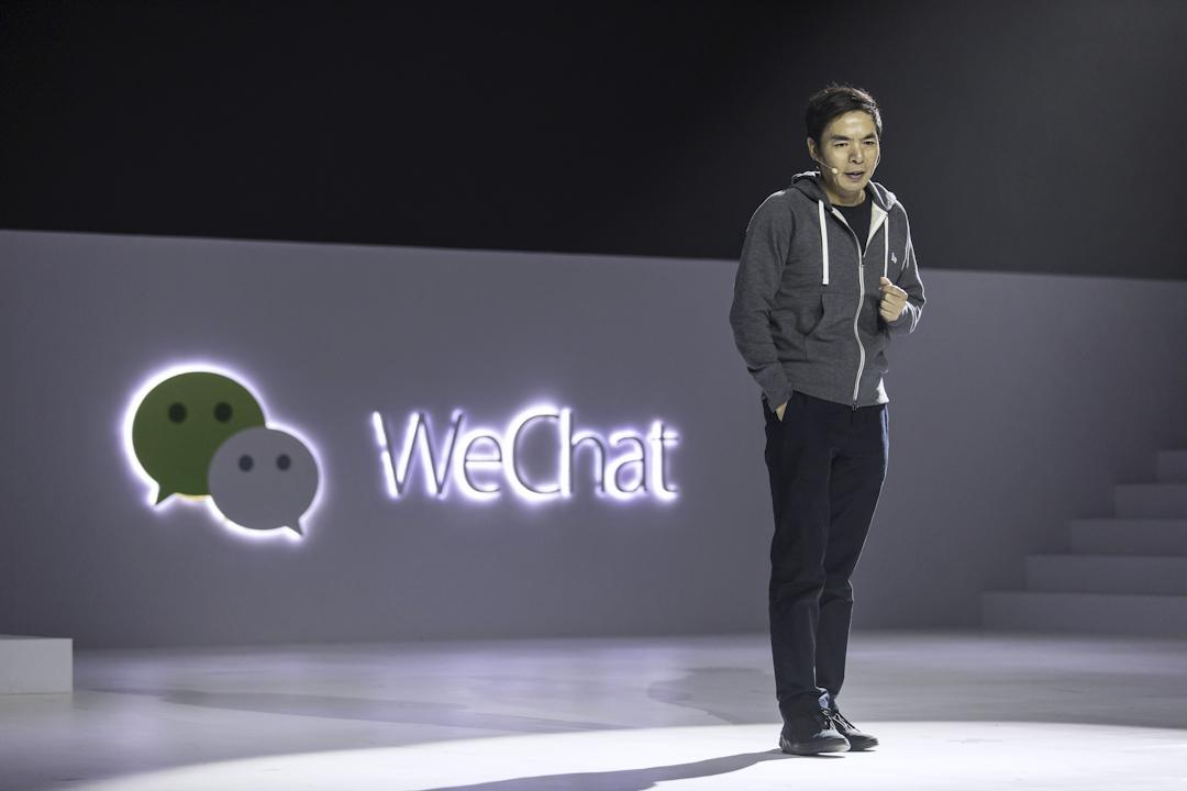 2018年1月15日,張小龍在中國廣州微信公開課專業會議上發表主題演講。 攝:Qilai Shen/Bloomberg via Getty Images