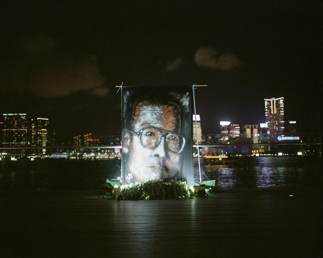 2017年8月,金鐘添馬公園有悼念劉曉波逝世的追悼會。