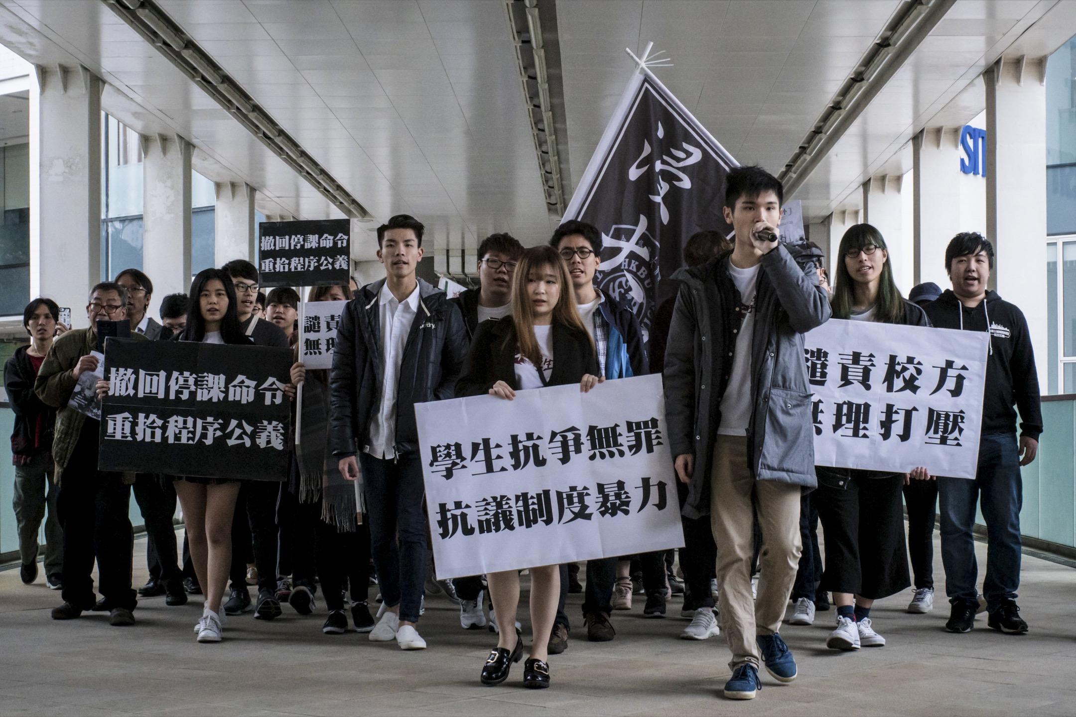 2018年1月26日,浸會大學學生會發起集會遊行,抗議校方無理打壓學生,並要求立刻撤回停課決定。遊行約有300多人參加。 攝:Stanley Leung/端傳媒