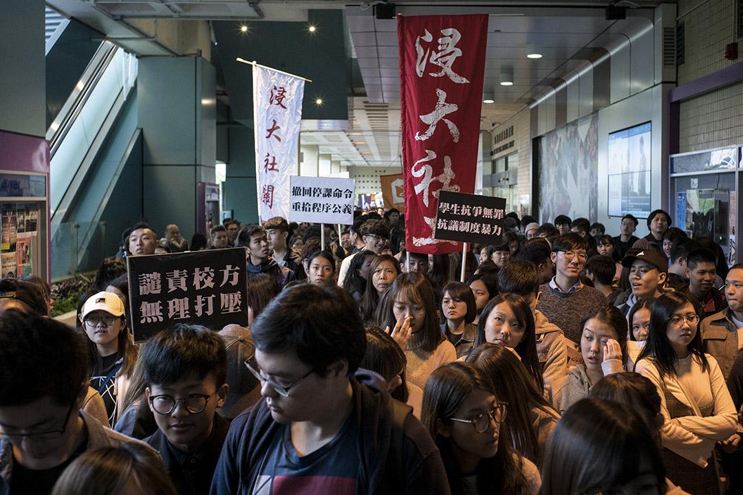 由浸會大學學生會發起的遊行在逸夫行政大樓結束,學生擠在大樓外等候校方代表接受請願信。  攝:Stanley Leung/端傳媒