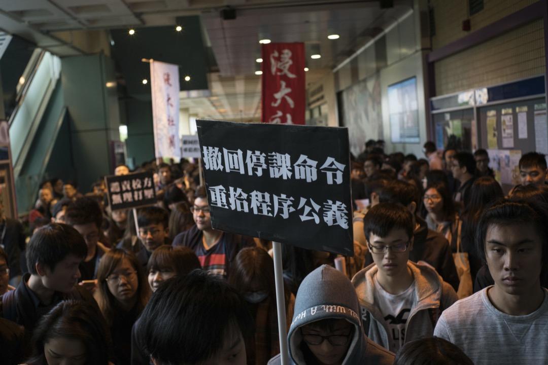 由浸會大學學生會發起的遊行在逸夫行政大樓結束,學生擠在大樓外等候校方代表接受請願信。