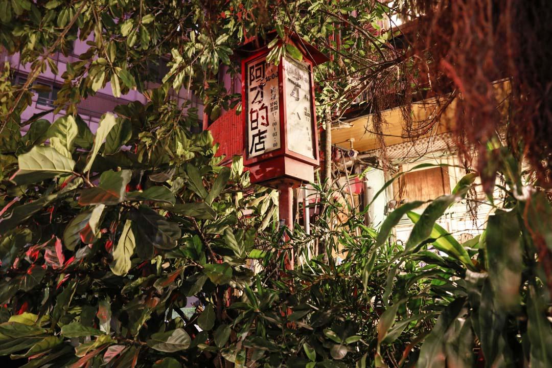 阿才的店位在台北市金山南路和仁愛路口一家711便利商店背後的小巷子。