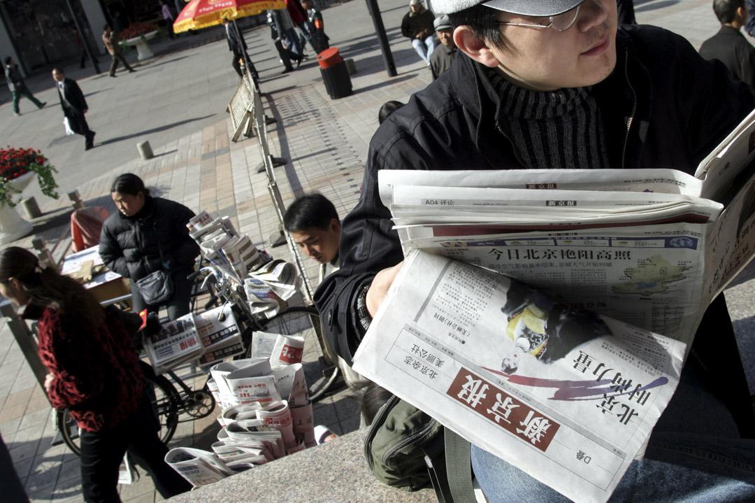 《新京報》雖然在2011年之後便由北京市委宣傳部主管,但一向被視為「南方系」在北京打下的陣地。其創辦之初,由南方報業集團與《光明日報》合作,繼承了「南方系」衝擊新聞禁區、不吝批評政府的風格。儘管其也隨之屢遭打擊,在北京的報紙中仍然算是「衝得很猛」的一家。 攝:Imagine China