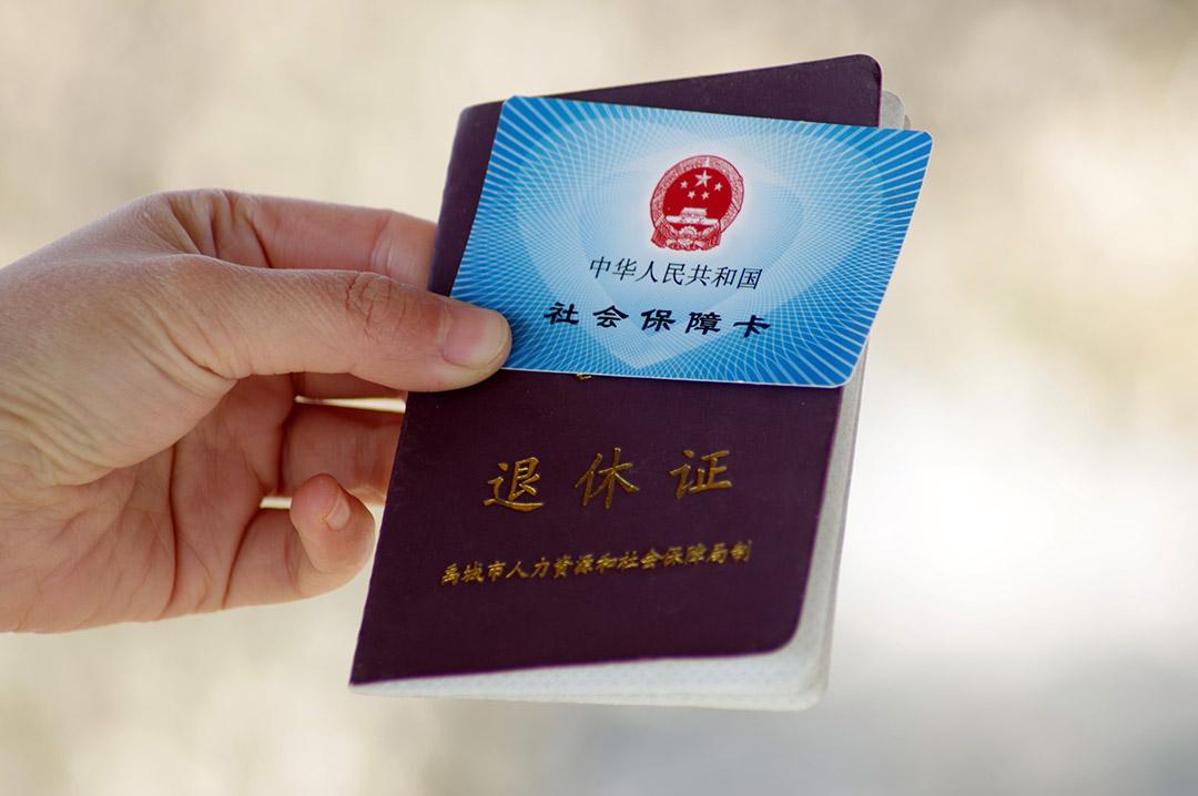 哈爾濱工業大學研究發現,中國的社保數據經常出現無法共享的問題,而公安、民政系統會有數據重複或不匹配的情況。