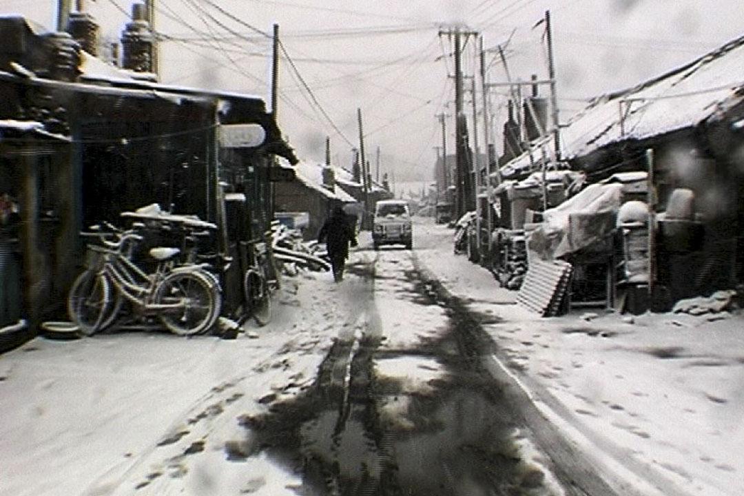 紀錄片《鐵西區》三部曲劇照。