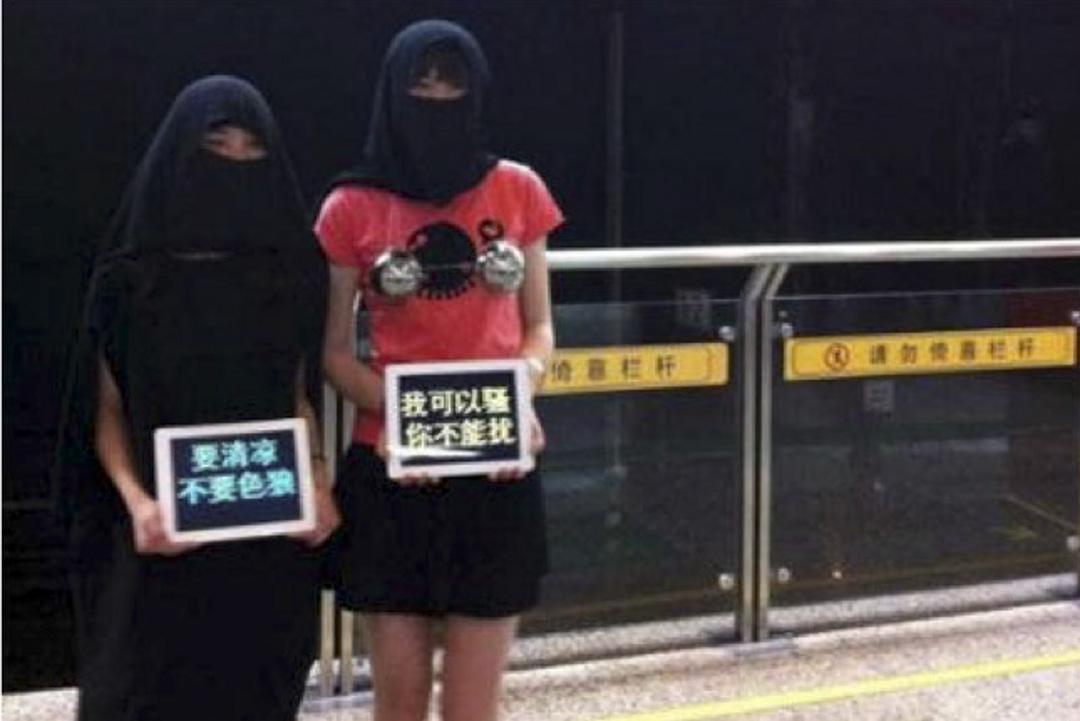 兩位上海的女權主義者穿著奇裝異服,拿著兩個ipad,上面說:「要清涼,不要色狼。」還說:「我可以騷,你不能擾。」。後一條後來成為中國反性騷擾非常著名的一個標語。