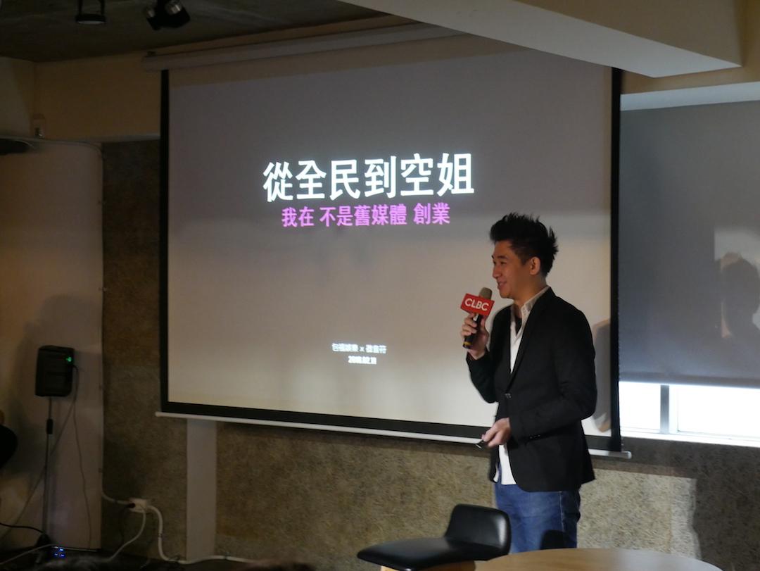 「包福娛樂」創辦人巫秀陽。