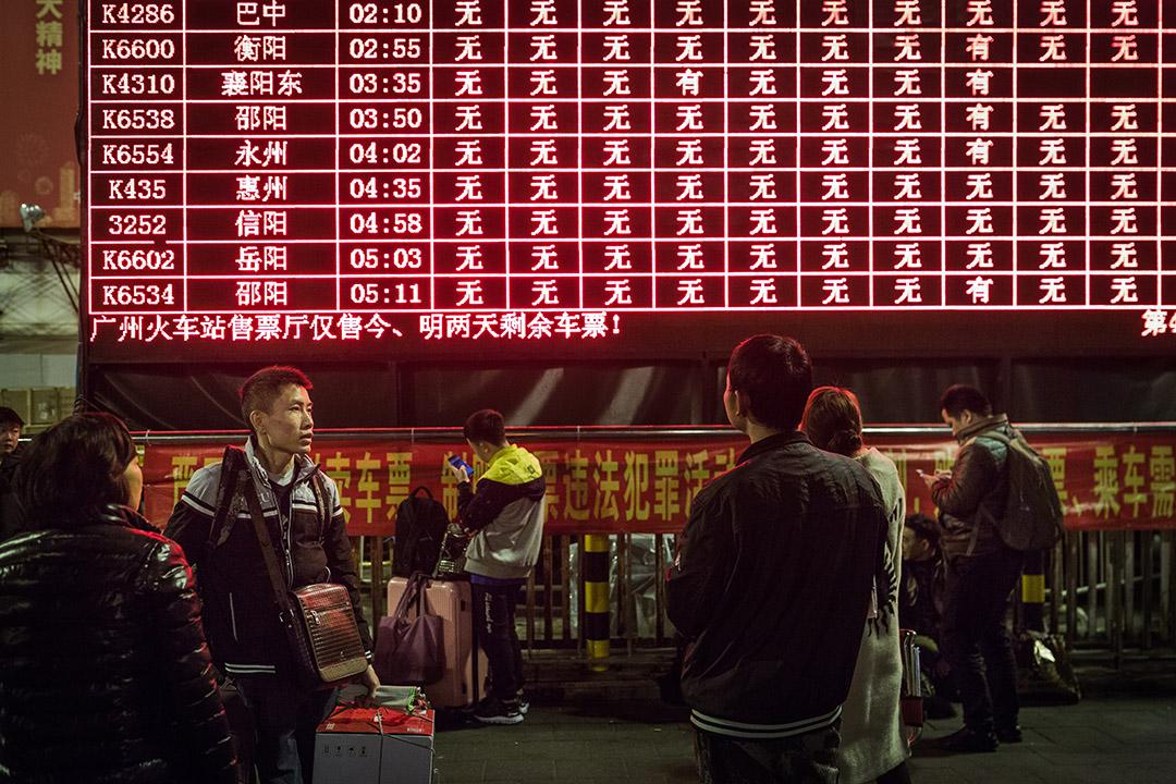 廣州火車站外,一個顯示牌正顯示火車剩餘座位的數目。