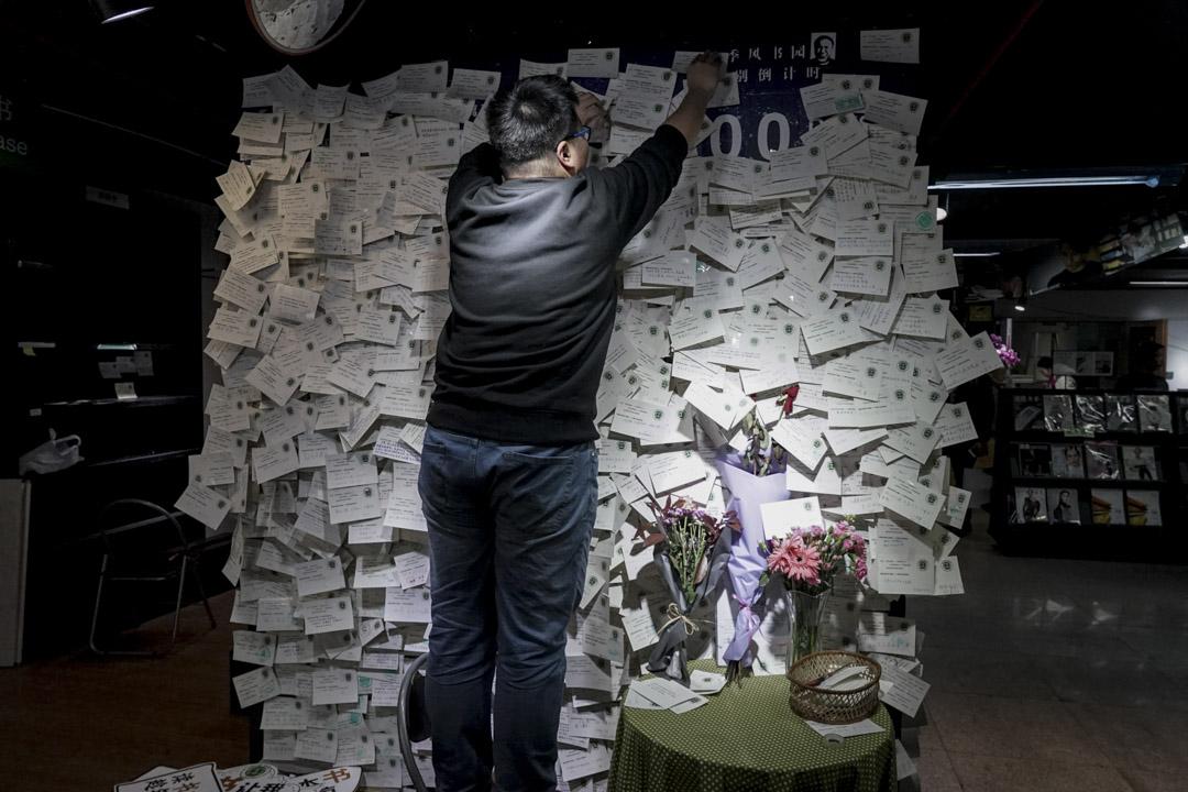 2017年4月23日,季風書園關閉的消息一經傳播,讀者們從四面八方趕來。他們領取書店提供的便籤條,寫上祝福,貼在有藍色襯底的玻璃牆上。季風書園暫別倒計時於2018年1月31日變成了00。