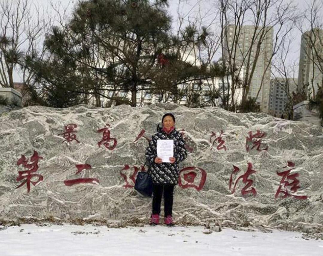 2018年1月,湯玉梅向最高院第二巡回法庭為丈夫劉長海遞交申訴書。