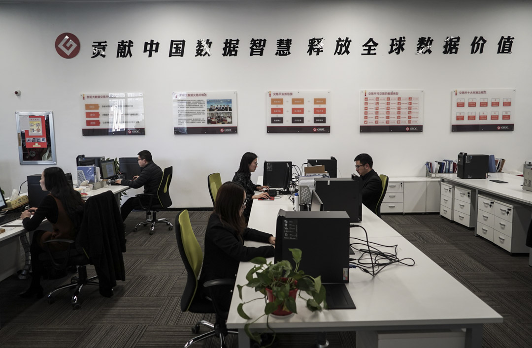 圖為中國第一家以大數據命名的交易所——貴陽大數據交易所。