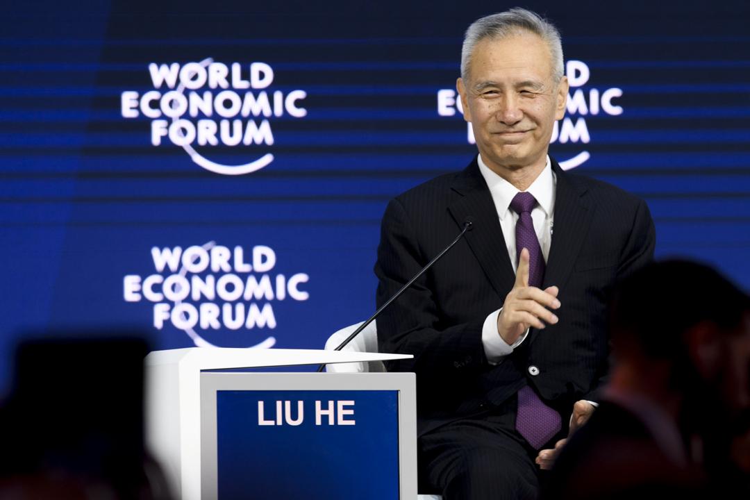 2018年1月24日,瑞士達沃斯,達沃斯世界經濟論壇2018年年會舉行,中共中央政治局委員、中央財經領導小組辦公室主任劉鶴出席並發表致辭。 攝 : Imaginechina