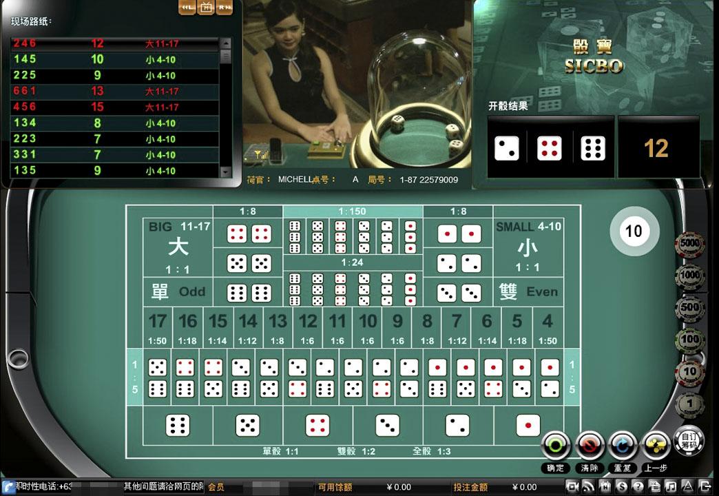 近幾年流行起上網賭博平台,中文的介紹多是「網絡娛樂」、「獎金」、「開始遊戲」等類似表達,「賭場」相關的詞被淹沒其中。圖為賭博網站頁面。