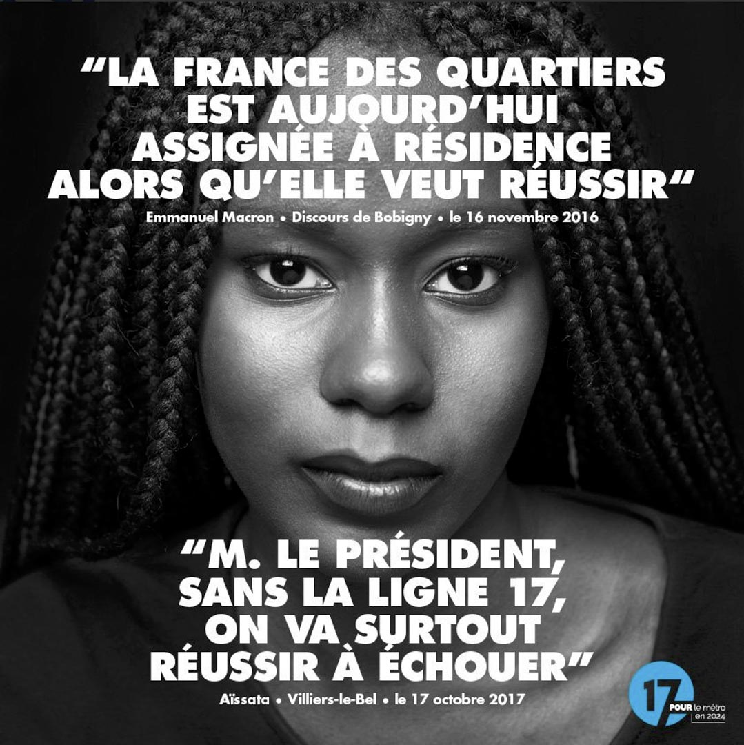 2017年10月中旬,巴黎街頭曾出現支持17號線的海報廣告——「總統先生,沒有17號線,我們註定會被成功淘汰」。