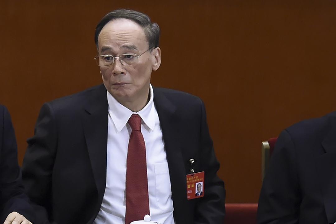 2017年10月18日,中紀委書記王岐山出席共產黨全國代表大會開幕式。